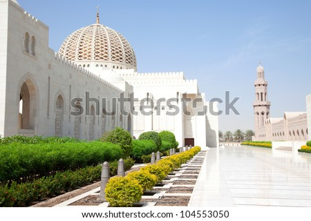 Muscat, Oman. Sultan Qaboos  Grand Mosque - stock photo