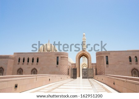 Muscat, Oman, Sultan Qaboos Grand Mosque - stock photo