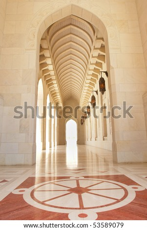 Muscat - Oman, Sultan Qaboos Grand Mosque, Courtyard - stock photo