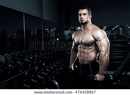 Muscular athletic bodybuilder