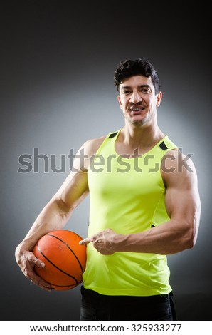 Muscular basketball in sports concept