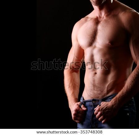 muscular body  - stock photo
