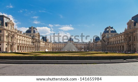 Museum in Paris - stock photo
