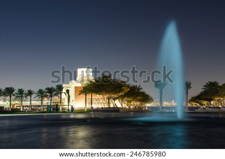 Museum of Islamic Art Doha at night, Qatar, Middle East - stock photo