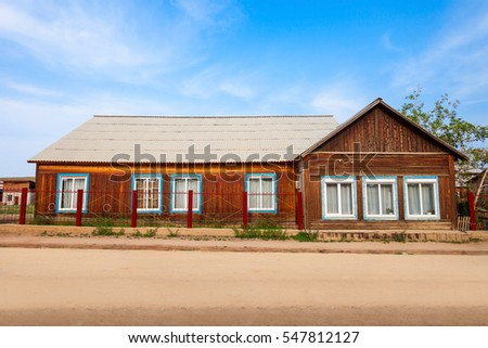 Museum of local lore in Khuzhir village near Baikal lake in Siberia, Russia
