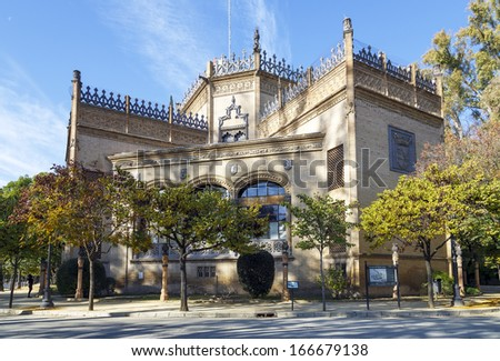 Museum of Popular Arts, Mudejar pavilion in Maria Luisa park in Seville, Spain