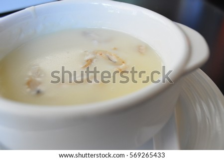 Mushroom Soup Good Food Can Make Stock Photo Edit Now 569265433