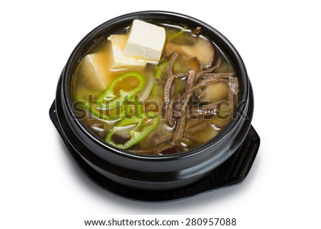 Mushroom soup with vegetables, beef and tofu. From a series of Food Korean cuisine. - stock photo