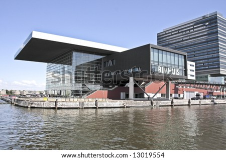 Music building in Amsterdam the Netherlands