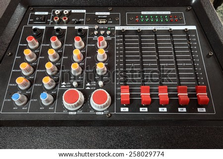 Music sound control panel device closeup  - stock photo