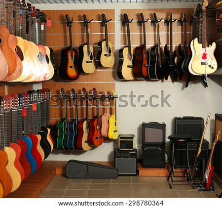 Musical shop - stock photo