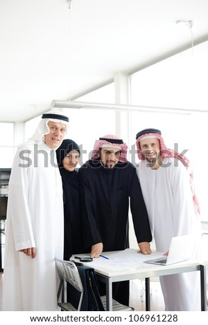Muslim business at work - stock photo