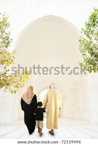Muslim family walking together, huge resolution of photo - stock photo