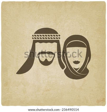 Muslim man and woman old background -  illustration - stock photo