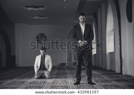 Muslim men in the mosque