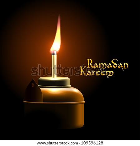 Muslim Oil Lamp - Pelita Translation: Ramadan Kareen - May Generosity Bless You During The Holy Month - stock photo