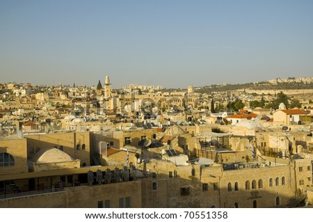 Muslim quarter, Jerusalem old city - stock photo