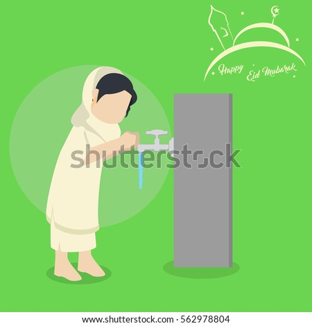 wudu muslim girl personals In the sahih of muslim, book of ablution, `abdullah ibn `umar narrated that during  the time of the prophet (peace and blessings be upon him), men and women.