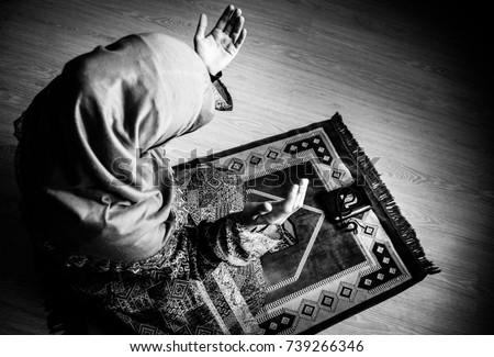 Muslim Woman Praying Allah Muslim God Stock Photo