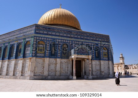 Muslim woman visit Dome of the Rock Mosque on Temple Mount Jerusalem, Israel. - stock photo
