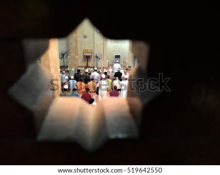 Muslims performing Friday prayer in the mosque