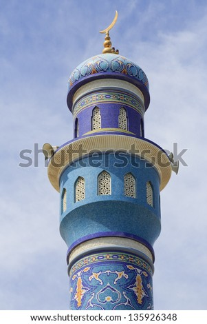 Mutrah minaret closeup, in Mutrah, Muscat, Oman, Middle East - stock photo