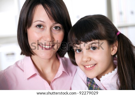 My first teacher in elementary school - stock photo