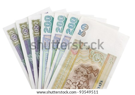 Myanmar banknotes on white background