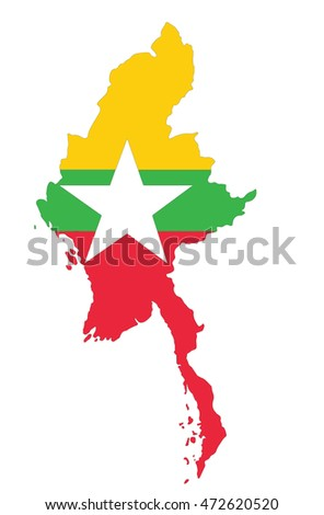 Myanmar Flag Map Myanmar Officially Republic Stock Illustration
