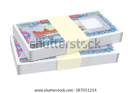 Myanmar kyat bills isolated on white background. Computer generated 3D photo rendering.