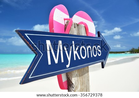 Mykonos arrow on the beach - stock photo