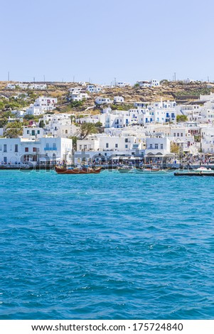 Mykonos island, Greece
