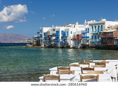 Mykonos island,Greece  - stock photo