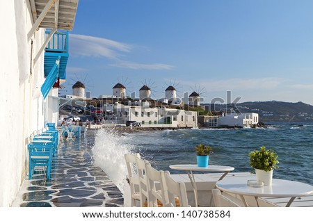 Mykonos island in Greece - stock photo