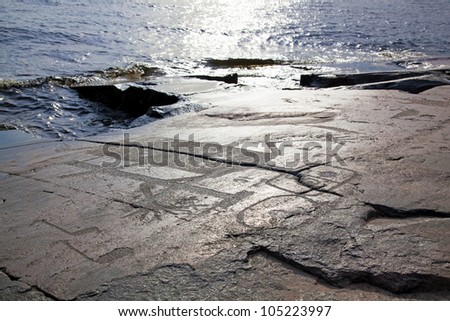 Mysterious petroglyphs of Onega. Made 6000 - 5000 years ago.