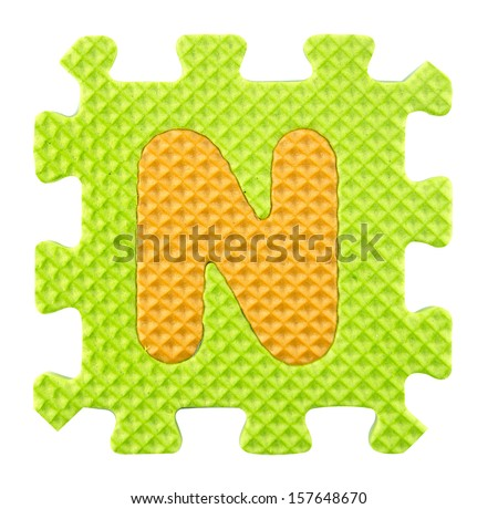 N letter, Alphabet puzzle isolated on white background , with clipping path. - stock photo