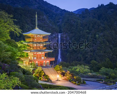 Nachi Taisha Shrine in Nachi, Wakayama, Japan. - stock photo