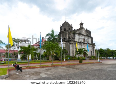Naga Metropolitan Cathedral- Is the oldest cathedral in the whole southern Luzon. It was built in 1573, and was inaugurated in 1575. It is originally known as the St. John the Evangelist Cathedral. - stock photo