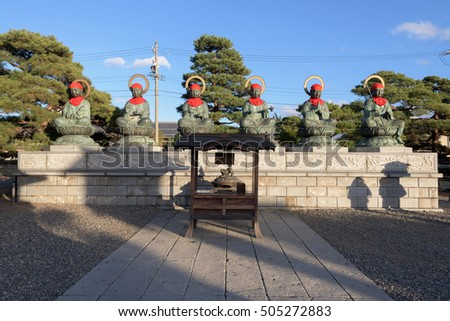 Nagano, Japan - December 27, 2015: Zenko-ji is a Buddhist temple located in Nagano, Japan. The temple was built in the 7th century. Nagano City, established in 1897,.
