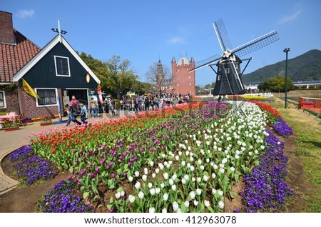 Nagasaki, Japan, 13 March 2015 : Huis Ten Bosch is a theme park in Nagasaki, Japan, which recreates the Netherlands by displaying real size copies of old Dutch buildings.