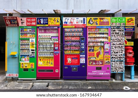 Vending Machine Stock Images Royalty Free Images