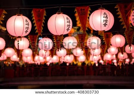 Nagasaki Lantern Festival (text means Nagasaki Tou-Kai, Nagasaki Lantern Festival)