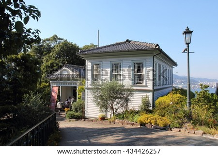 Nagasaki,Nagasaki Prefecture,Japan-October 20,2015:Old house in Glover Garden.