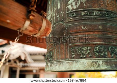 Nagasaki temple - stock photo