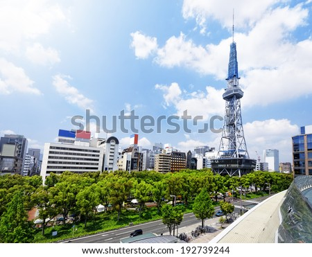 Nagoya city at day, shooting at public area. - stock photo