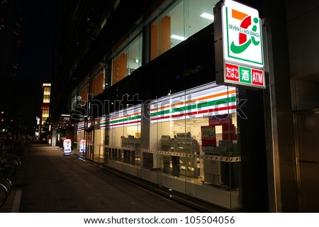 NAGOYA, JAPAN - APRIL 28: 7-Eleven convenience store on April 28, 2012 in Nagoya, Japan. 7-11 is world's largest operator, franchisor and licensor of convenience stores, with more than 46,000 shops.