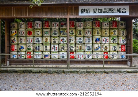 NAGOYA,JAPAN-13 April,2014: The decoration of barrels known as kazaridaru signifies a spiritual connection and relationship between brewers and shrines for prosperity.