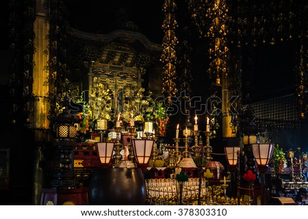NAGOYA, JAPAN - AUGUST 15, 2015: Inside of Osu Kannon temple, Nagoya.