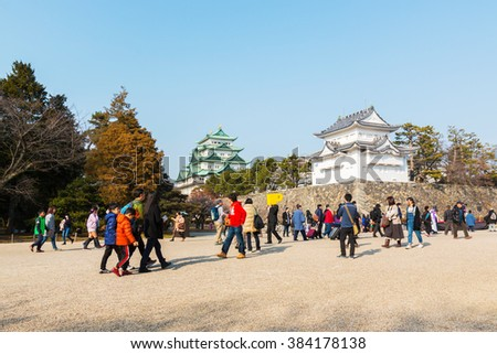nagoya japan feb 28 tourist at nagoya castle february 28 2016 - Traditional Castle 2016
