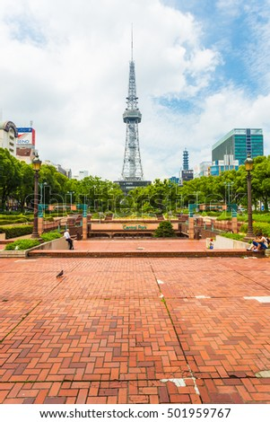 Nagoya, Japan - July 3, 2015: Red brick walking path inlaid into the park in front of Central Park Shopping Mall at the base of Nagoya TV Tower in Chubu, Japan